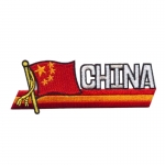 Embroidery Chinese Flag Patches